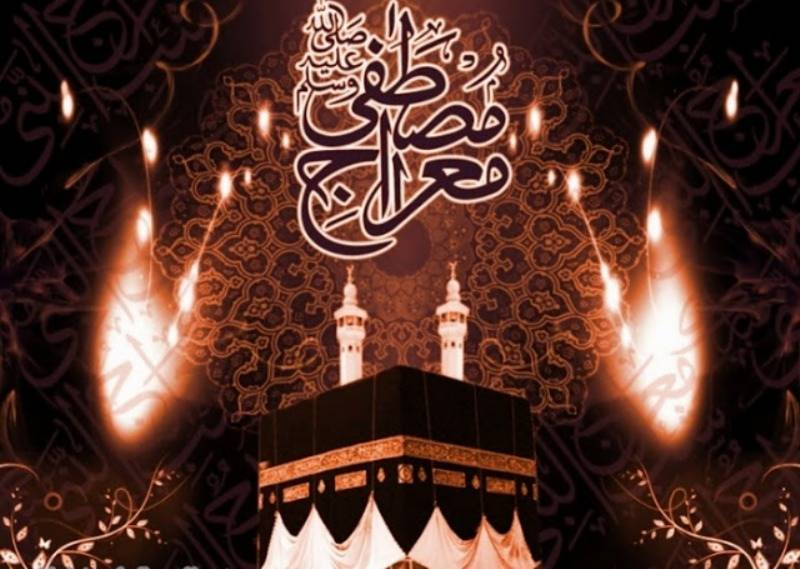 Shab-e-Miraj being observed tonight with religious zeal