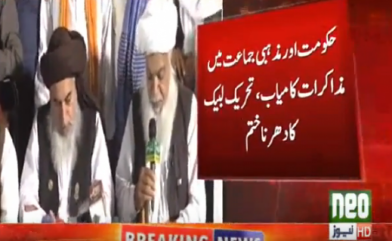 TLP ends protest after govt agree to meet its demands