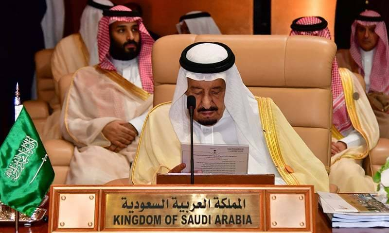 Saudi King Salman rejects US idea to shift embassy to Jerusalem