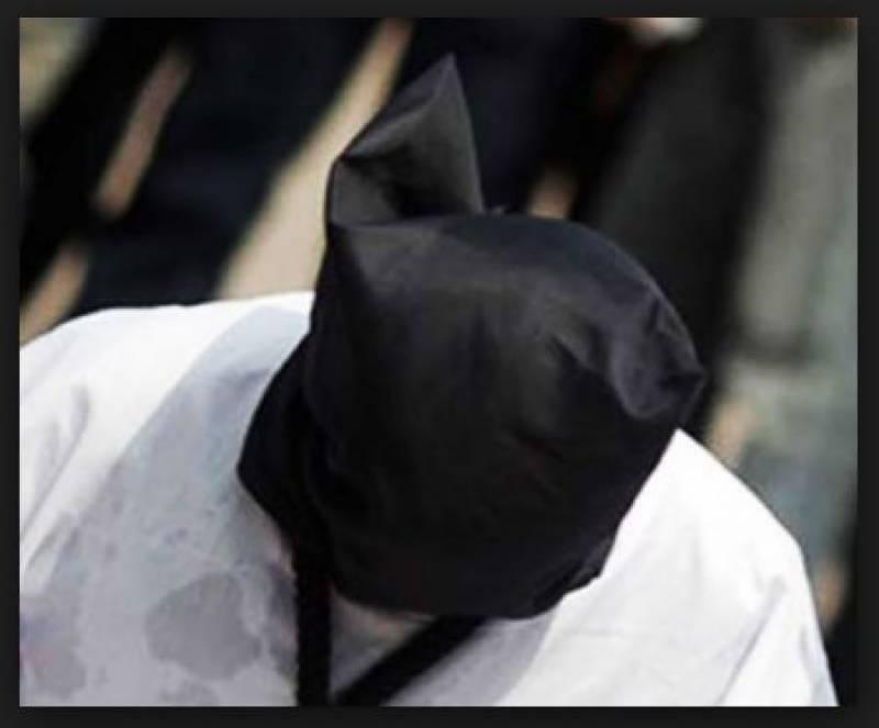 Pakistani 'drug trafficker' beheaded in Saudi Arabia