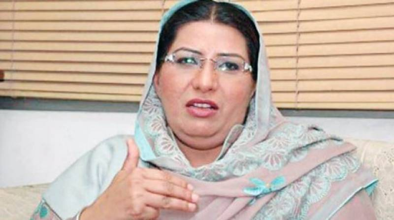 Firdous Ashiq Awan likely to join PML-N