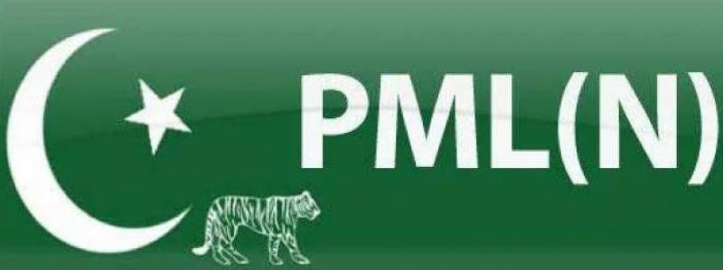 """Mian Nawaz Sharif"" set to quit PML-N"