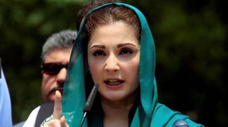 Maryam Nawaz reacts over Khawaja Asif disqualification calling it 'fixed match'