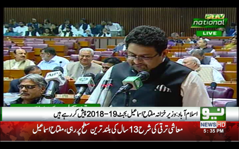 Govt presents FY 2018-19 budget with outlay of Rs 5.9 trillion amid protest