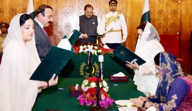 Marriyum, Anusha & Tariq Fazal become federal minister