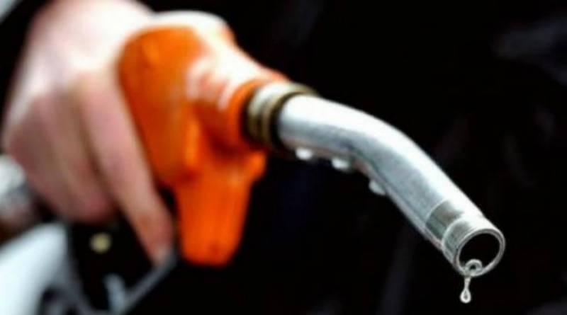 Govt. expected to raise petroleum prices again