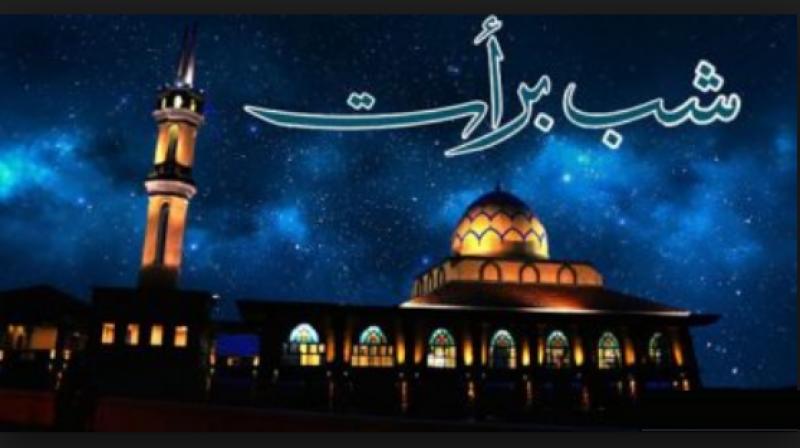 Shab-e-Barat to be celebrated tonight with religious zeal, fervour