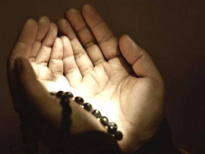 Shab-e-Barat observed with religious zeal, fervour