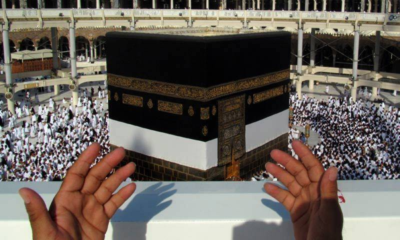 Hajj 2018: Unsuccessful applicants of last 3 years selected