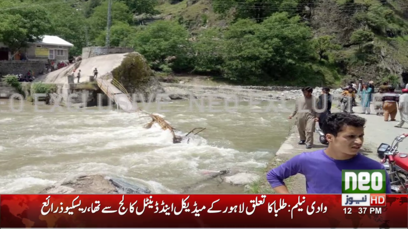 Five tourists lost their lives as bridge collapses in Neelam Valley