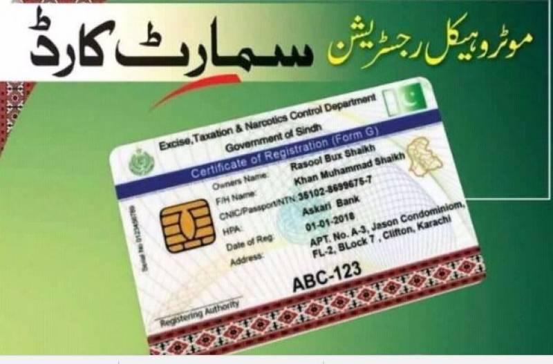 Smart cards for vehicle registration introduced