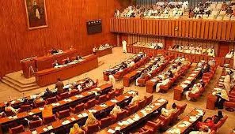 Original draft of Fata Reforms Bill