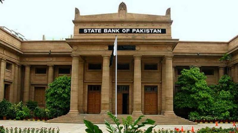 SBP announces monetary policy, increases policy rate to 6.5pc