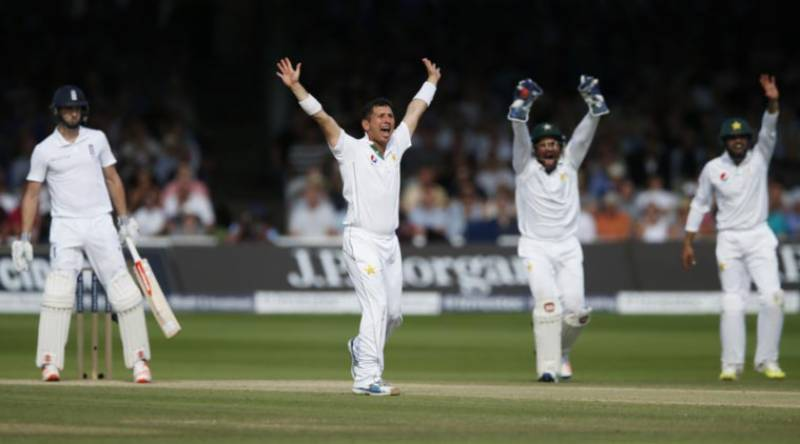 1st Lord's test: Pakistan beat England by nine wickets