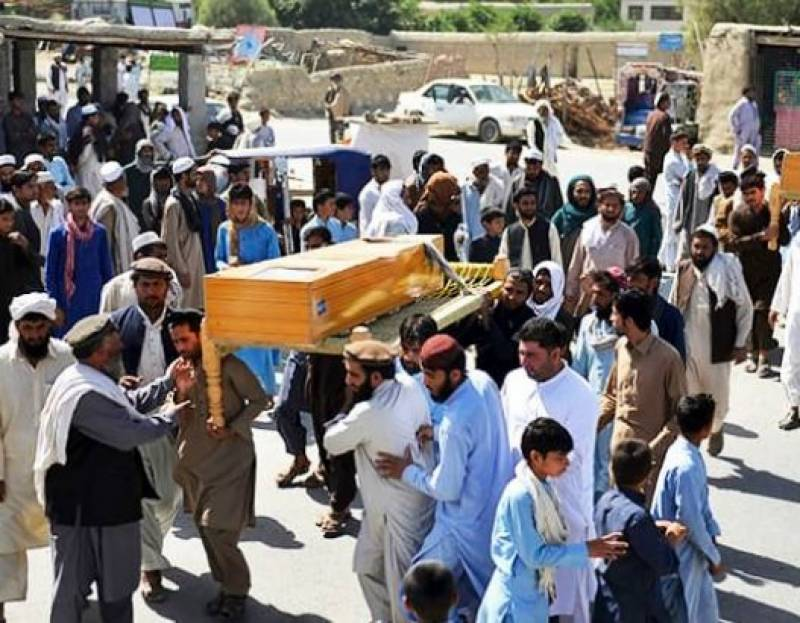 Forces mistakenly kill 9, mostly civilians in Afghanistan: officials