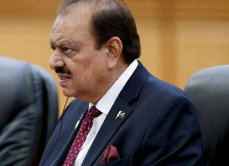 President Mamnoon Hussian signs KP-Fata merger bill into law