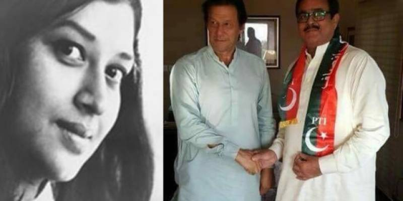 Imran Khan kicks out rapist of actress Shabnam from PTI