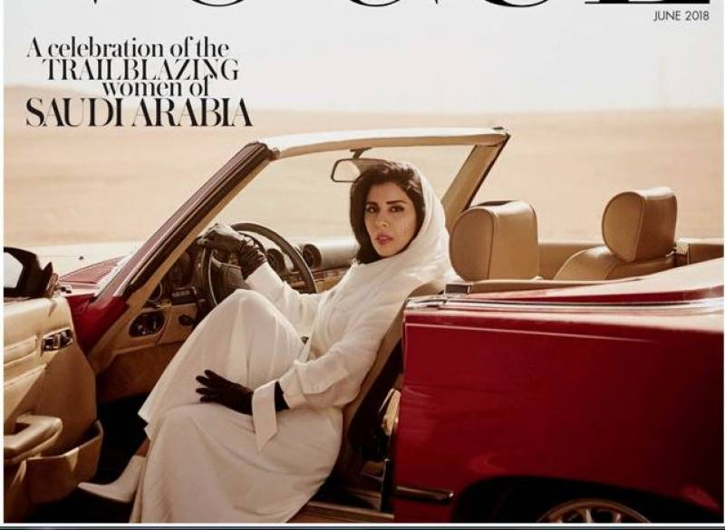 Vogue Arabia cover featuring Saudi princess sparks anger