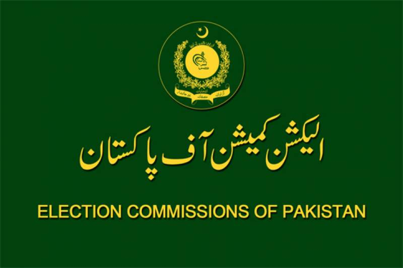ECP meets today to discuss LHC verdict on nomination papers