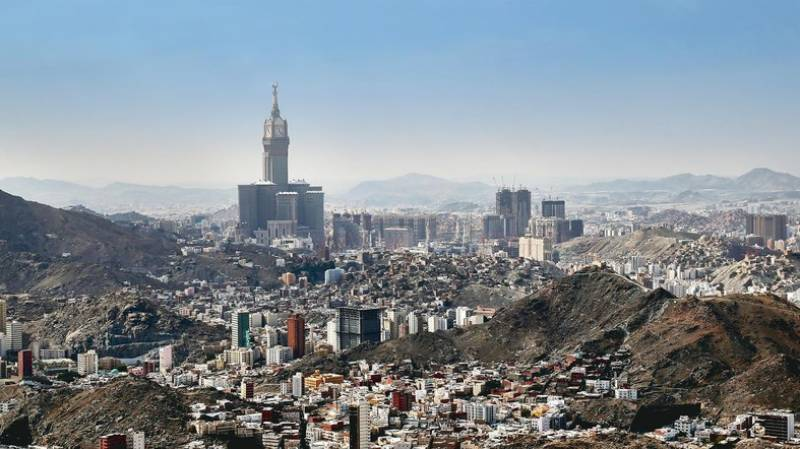 Saudi Arabia establishes Royal Commission for Mecca City, Holy Sites