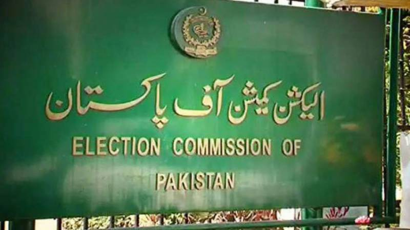 ECP starts accepting nomination papers