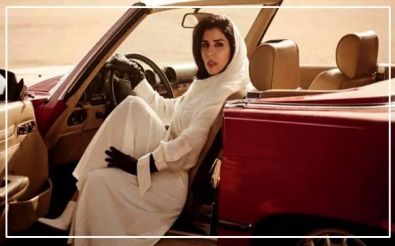 Women in Saudi Arabia get driving licence