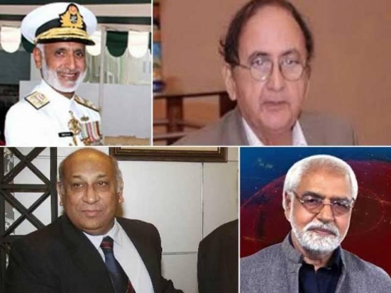 ECP to pick caretaker CMs for Punjab, Balochistan
