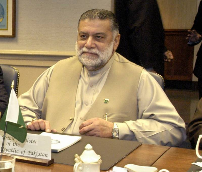 Former PM Mir Zafarullah Khan Jamali decides to join PTI