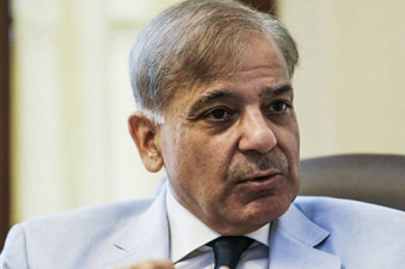 Shahbaz Sharif reaches Harley Street Clinic to inquire after Begum Kulsoom Nawaz health