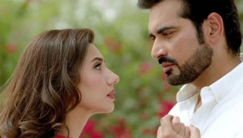 Mahira Khan hopes to reunite with Bin Roye co-star