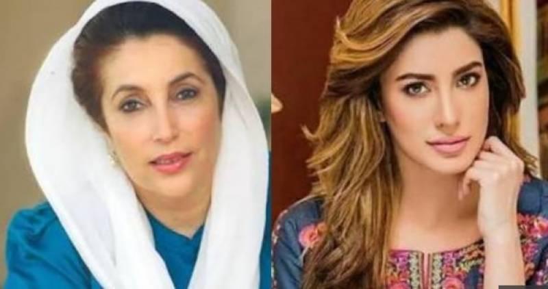Mehwish Hayat confirms role in Benazir Bhutto biopic