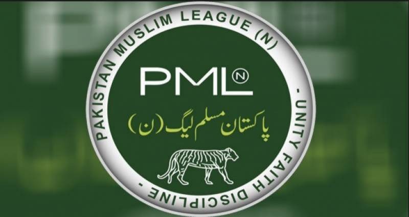 PML-N issued list of NA candidates for general elections 2018