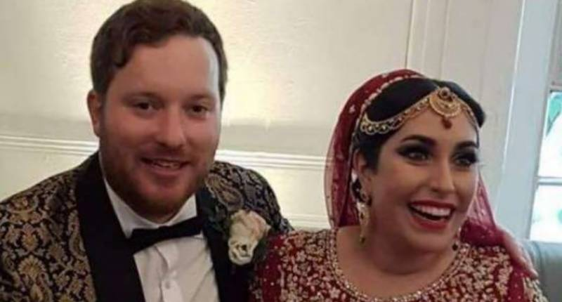 Benazir Bhutto's niece ties the knot