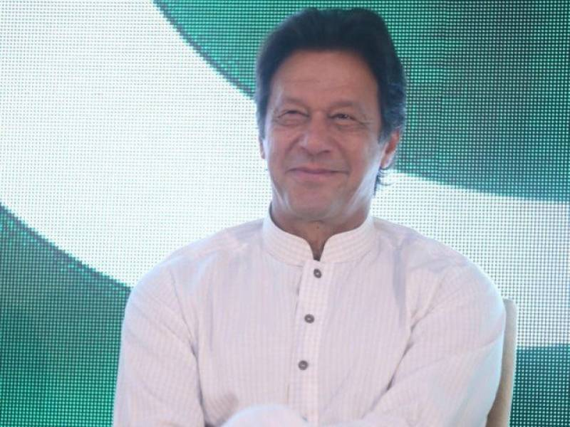 Imran Khan allowed to contest elections from NA-95 Mianwali
