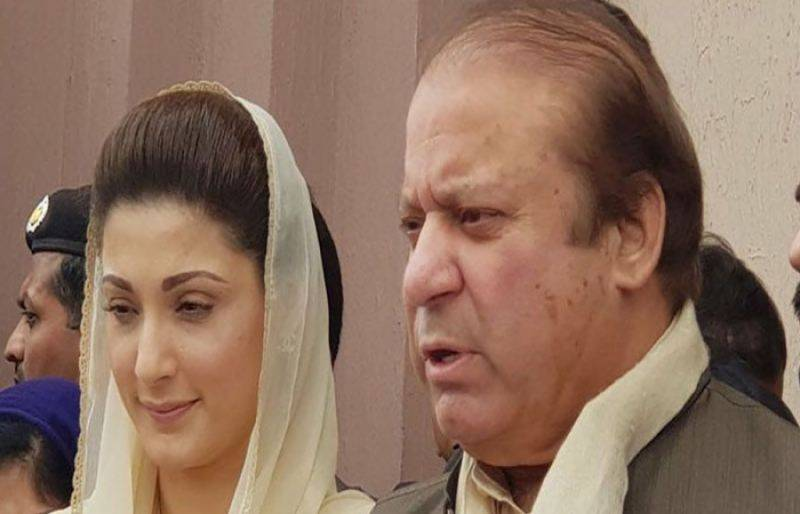Nawaz, Maryam decided to return Pakistan ahead of general elections