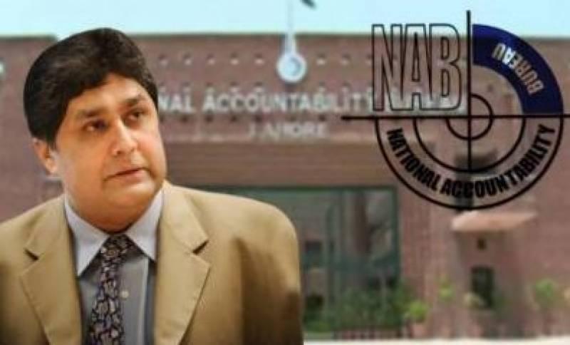 NAB arrests Fawad Hassan Fawad in Ashiana housing scam
