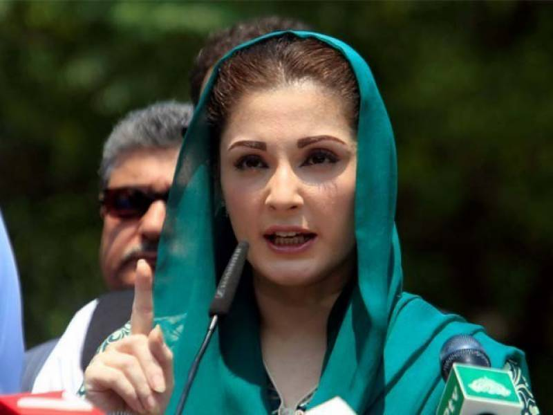 After Maryam's disqualification, PML-N submits Ali Pervaiz's papers for NA-127