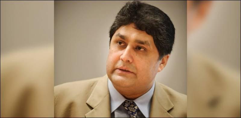NAB raids Fawad's Lahore residence, seizes important record