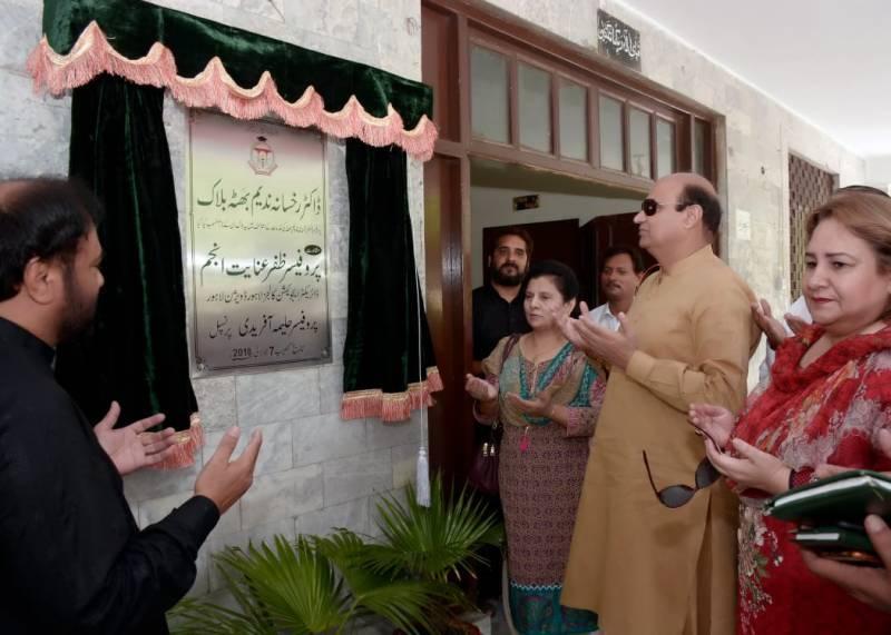 Dr Rukhsana Nadeem Bhutta honoured