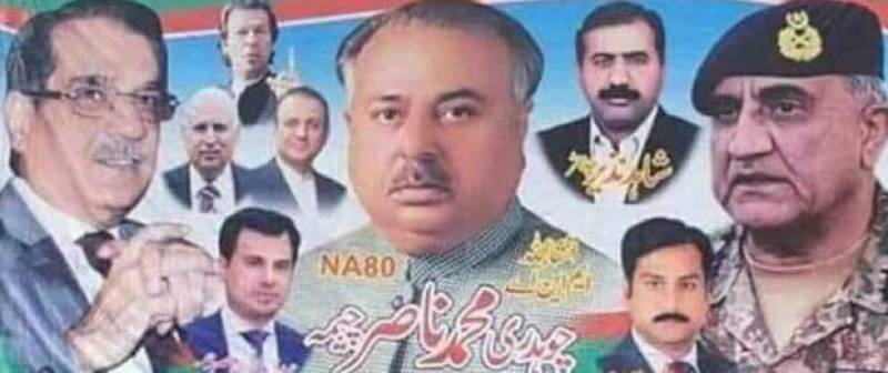 PTI candidate disqualified for using Army chief, CJP's pictures on his posters