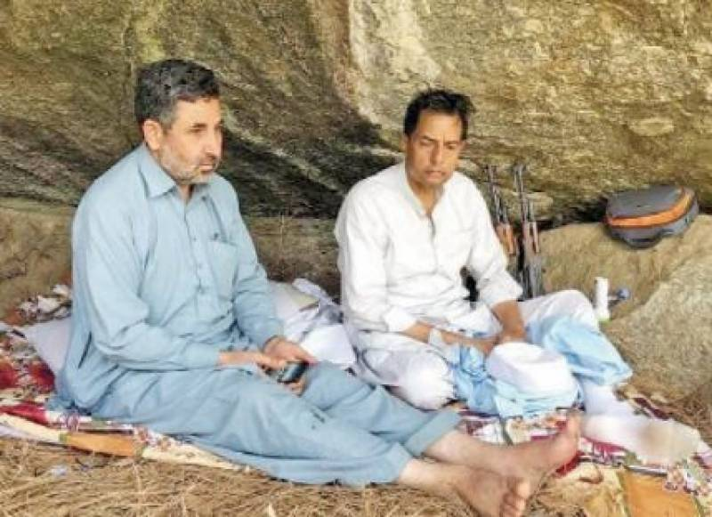 Picture of Safdar 'hiding' in Mansehra cave to avoid arrest surface