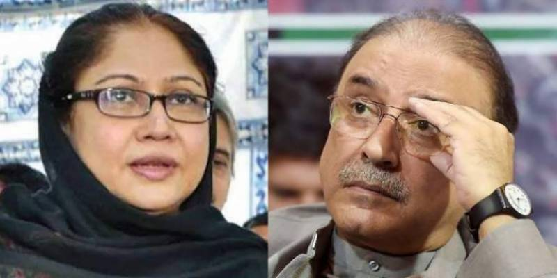 Ministry puts name of Asif Zardari, Faryal Talpur on ECL