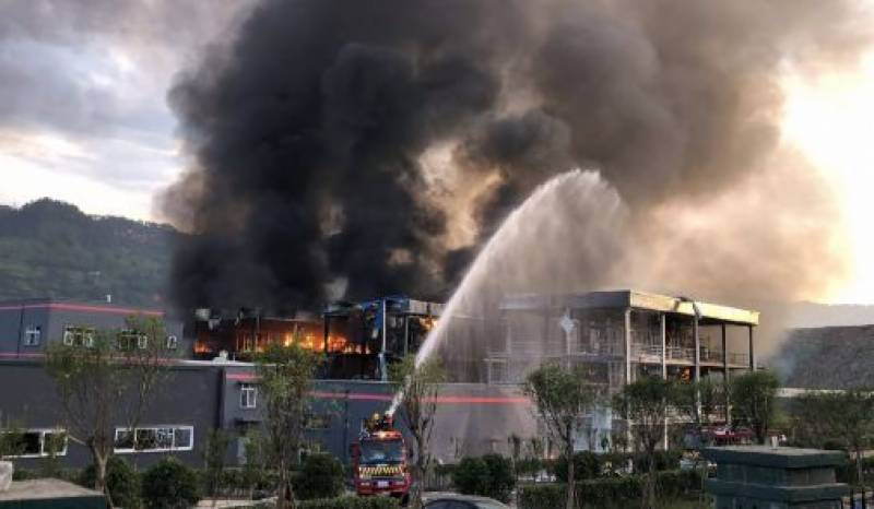 19 killed in Chemical plant blast