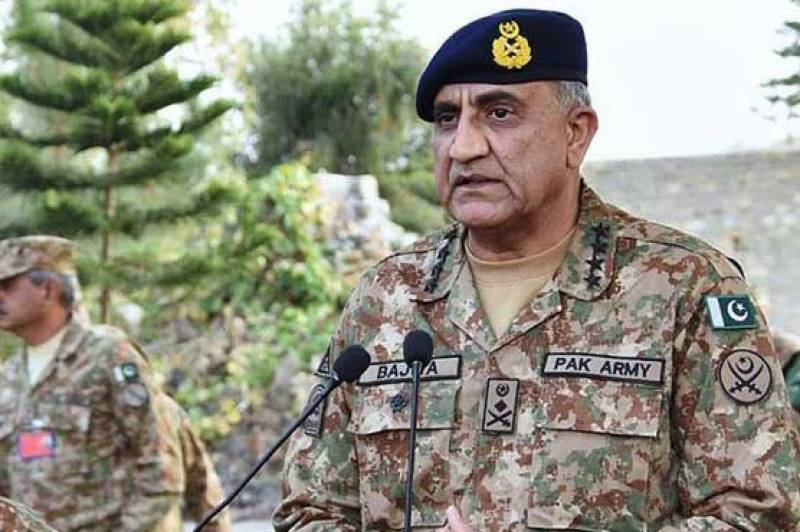 Army chief attends Siraj Raisani's funeral prayer
