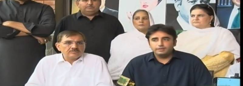 Bilawal suspends political activities in solidarity with Mastung victims' families