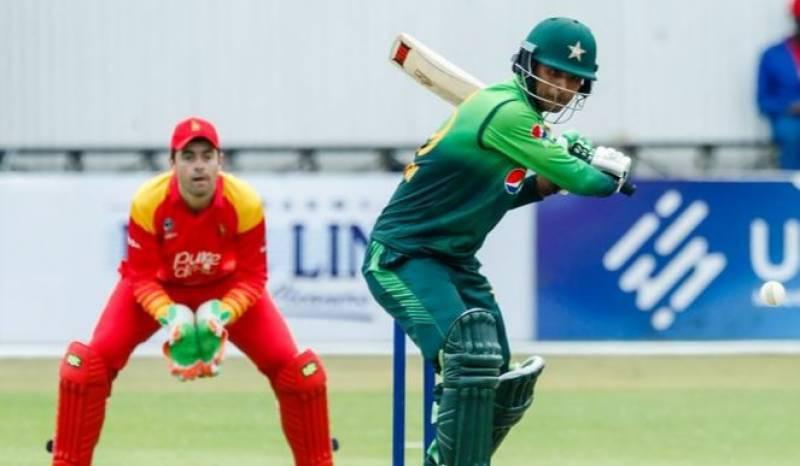 Pakistan beat Zimbabwe by 244-run in 4th ODI
