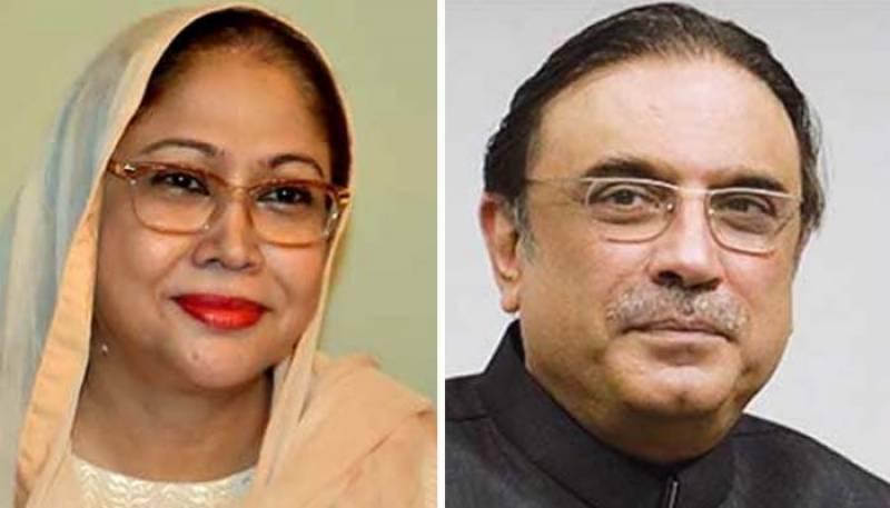 Zardari, Faryal declared absconders in money laundering case