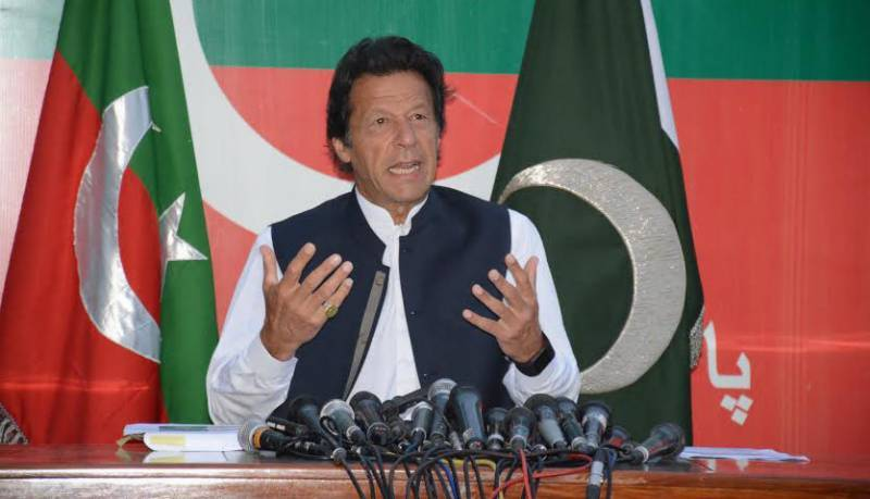 Imran Khan to address press conference today