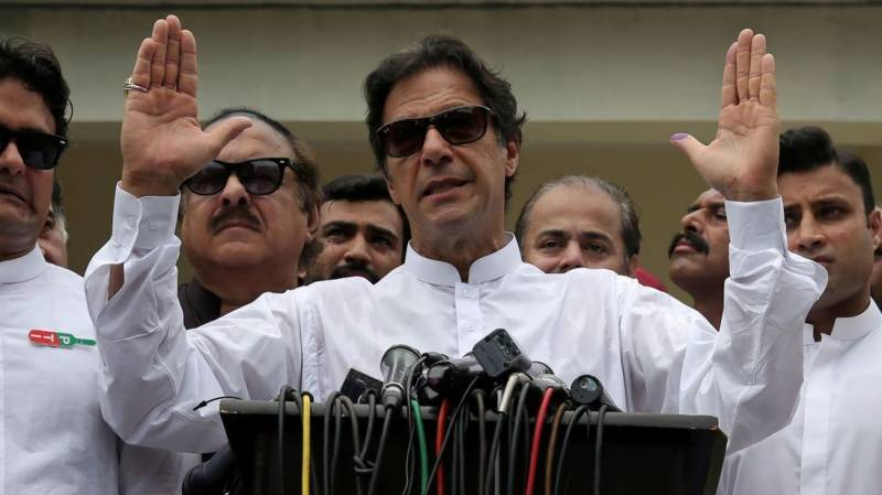 PTI's consultation meeting discusses future strategy at Bani Gala