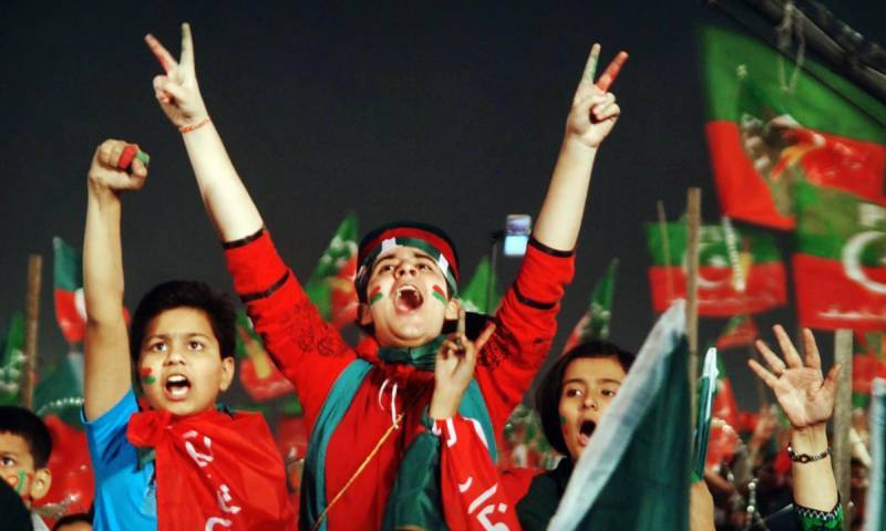 2018 Polls: PTI leading on NA seats as ECP declares provisional results